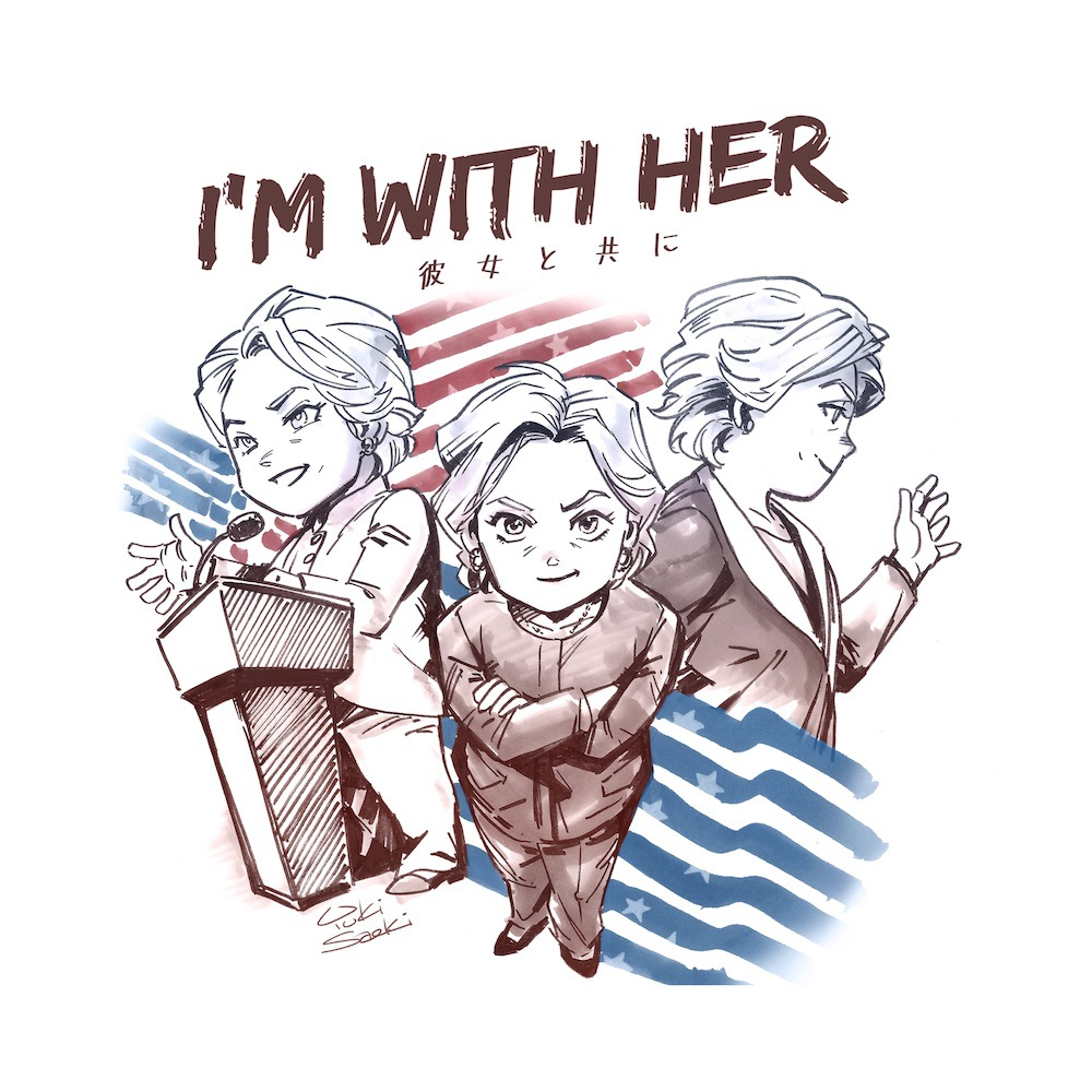 "Hillary Clinton ""I'm with Her"""